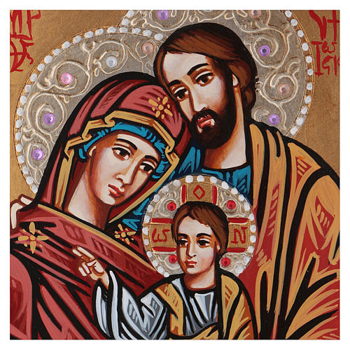 Icona Romania Sacra Famiglia 2