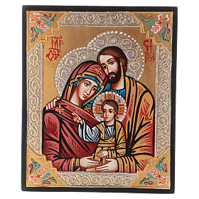 Rumanian hand-painted icons: Icon of the Holy Family, Romania