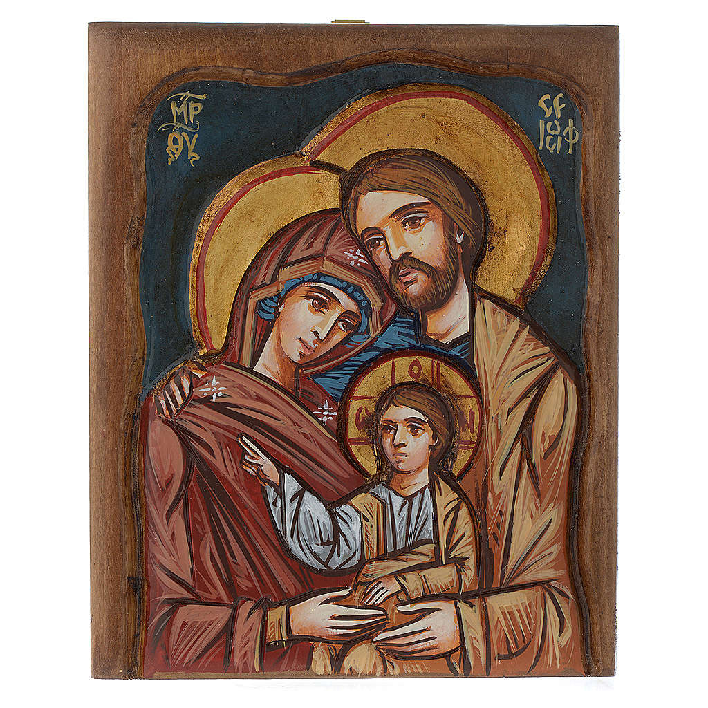 Icône Roumaine Sainte Famille peinte à la main 4