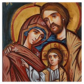 Icône Roumaine Sainte Famille peinte à la main s2