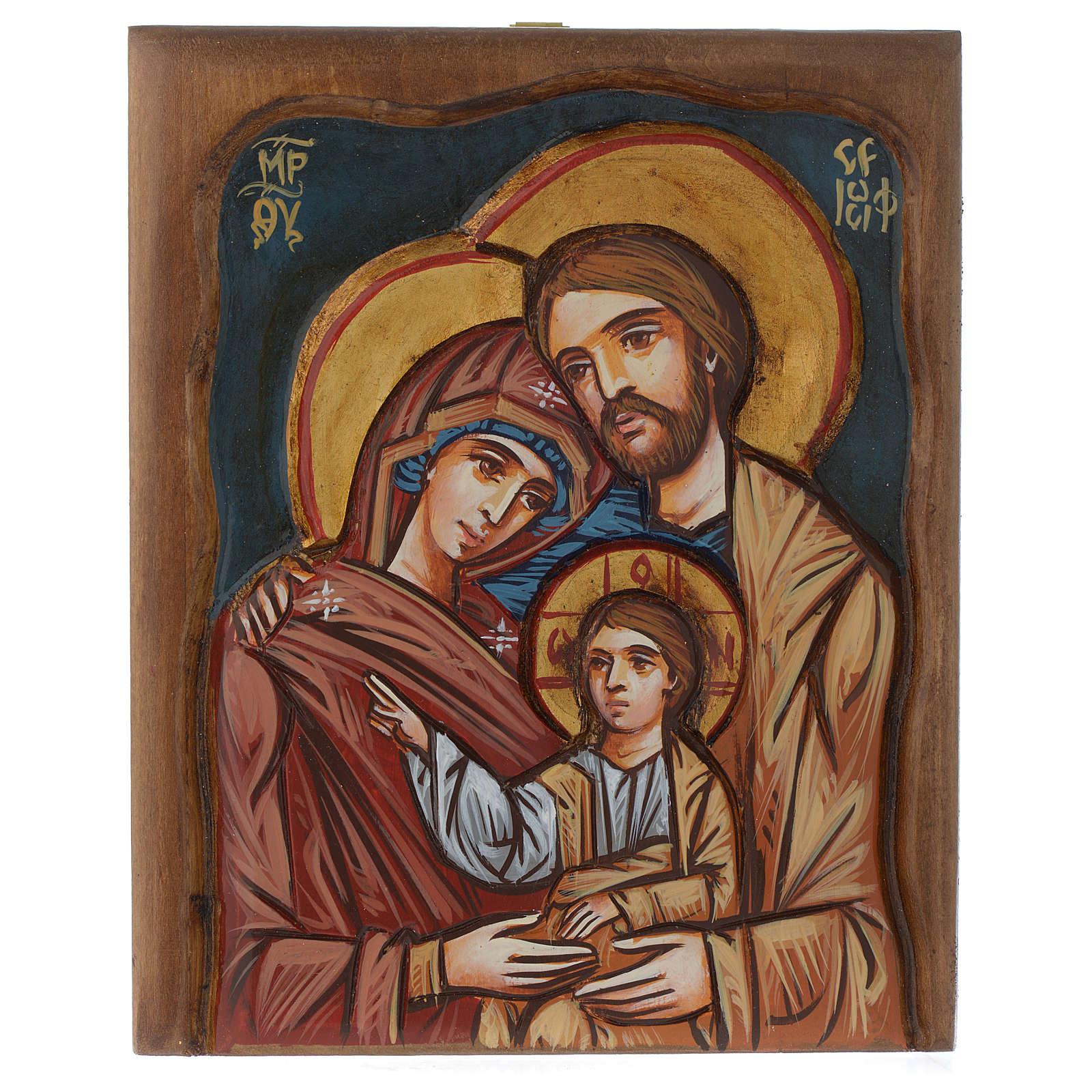 Ikona świętej Rodziny Z Rumunii Sprzedaż Online Na Holyart