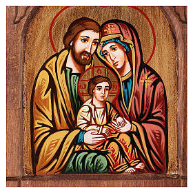 Byzantine icon of the Holy Family s2