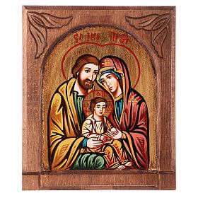 Ícono bizantina de la Sagrada Familia s1
