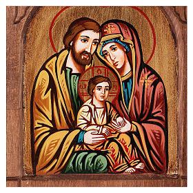Ícono bizantina de la Sagrada Familia s2
