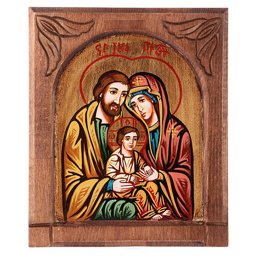Ícono bizantina de la Sagrada Familia 1