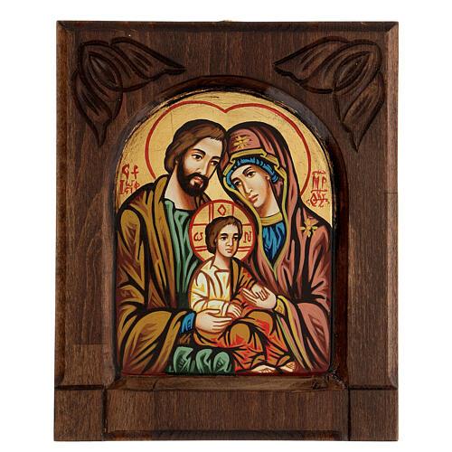 Icona bizantina della Sacra Famiglia 1