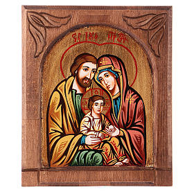 Rumanian hand-painted icons: Byzantine icon of the Holy Family