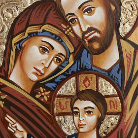 Icon of the Holy Family s4