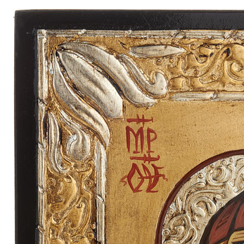 Icon of the Holy Family 5