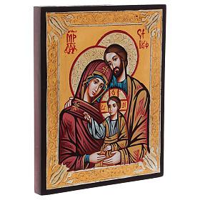 Icône Sainte Famille, peinte s2