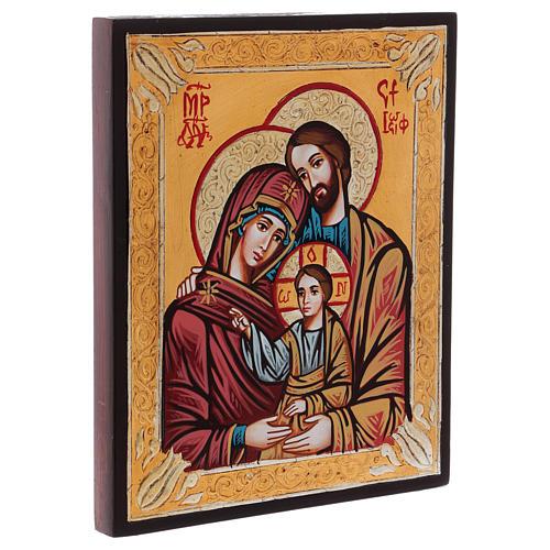 Icône Sainte Famille, peinte 2