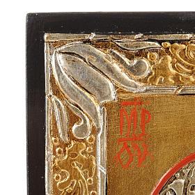 Icona della Sacra Famiglia s6