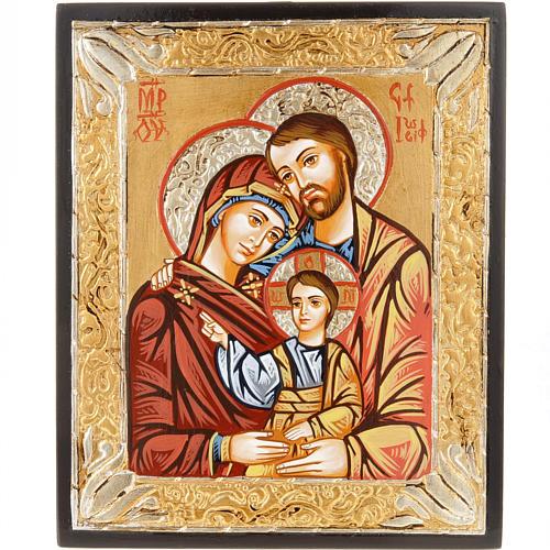 Icona della Sacra Famiglia 1