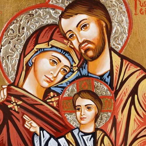 Icona della Sacra Famiglia 3