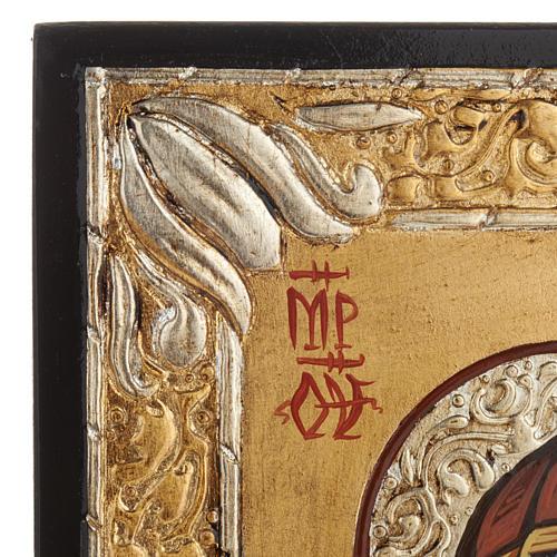 Icona della Sacra Famiglia 5