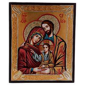 Rumanian hand-painted icons: Hand-painted icon of the Holy Family, Rumania