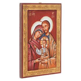 Icône de la Sainte Famille s2