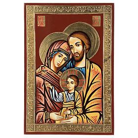 Icona Sacra Famiglia su tavola legno s1