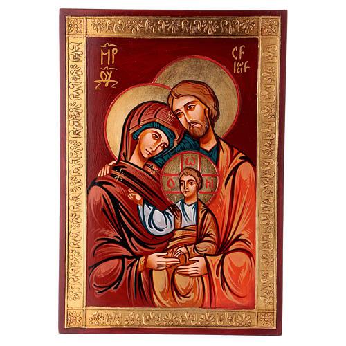 Icona Sacra Famiglia su tavola legno 1
