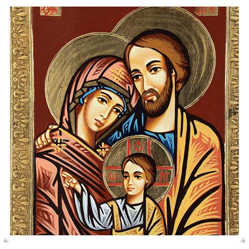 Icona Sacra Famiglia su tavola legno 2