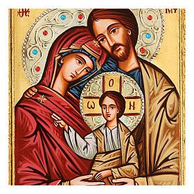 Icona Sacra Famiglia strass s2