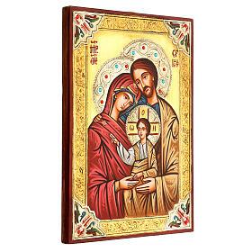 Icona Sacra Famiglia strass s3