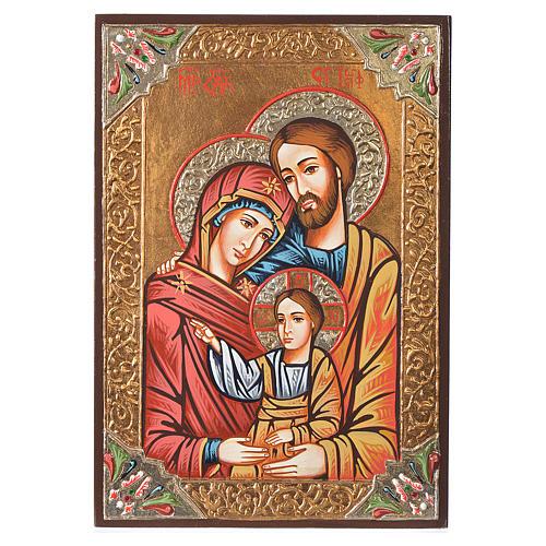 Icona Sacra Famiglia strass 1