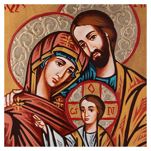 Icona Sacra Famiglia strass 2
