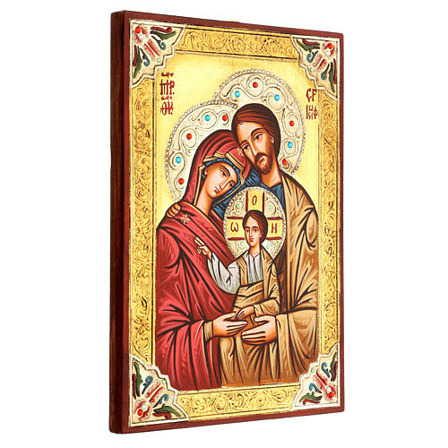 Icona Sacra Famiglia strass 3