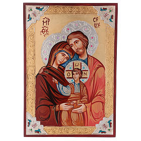 Rumanian hand-painted icons: Icon of the Holy Family with strass