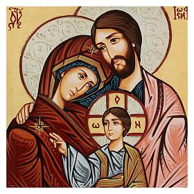 Ícono sacro pintado a mano Sagrada Familia s2