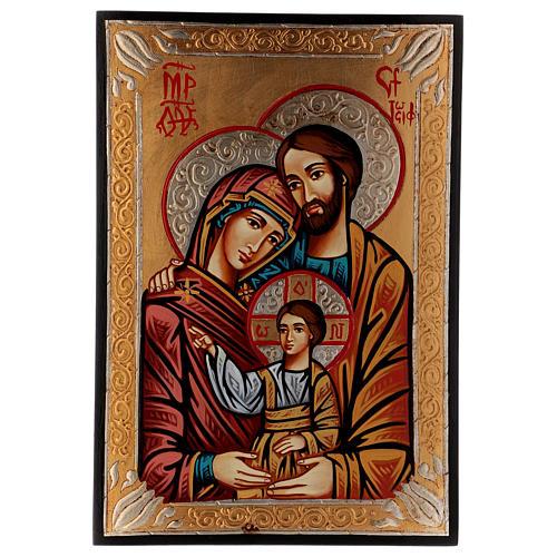 Ícono sacro pintado a mano Sagrada Familia 1