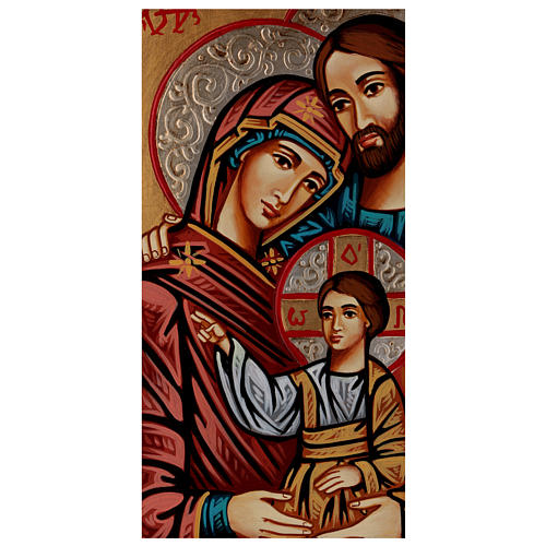 Ícono sacro pintado a mano Sagrada Familia 2