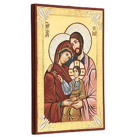 Icona sacra dipinta a mano Sacra Famiglia s3