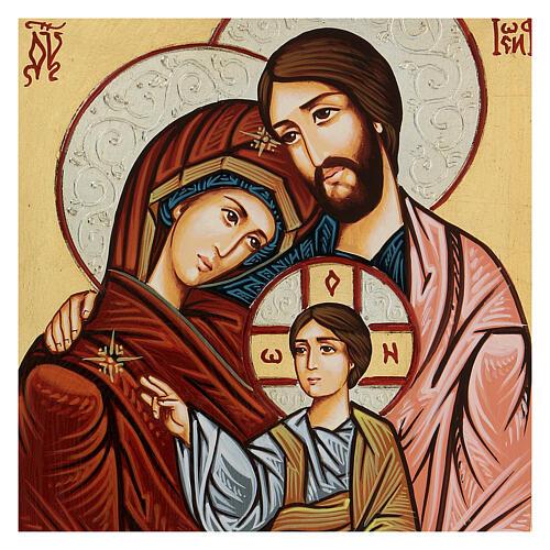 Icona sacra dipinta a mano Sacra Famiglia 2