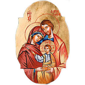Icona Sacra Famiglia ovale s1