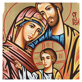 Icona Sacra Famiglia ovale s2