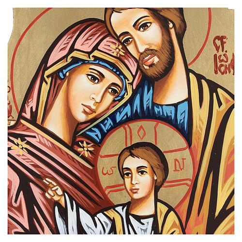 Icona Sacra Famiglia ovale 2