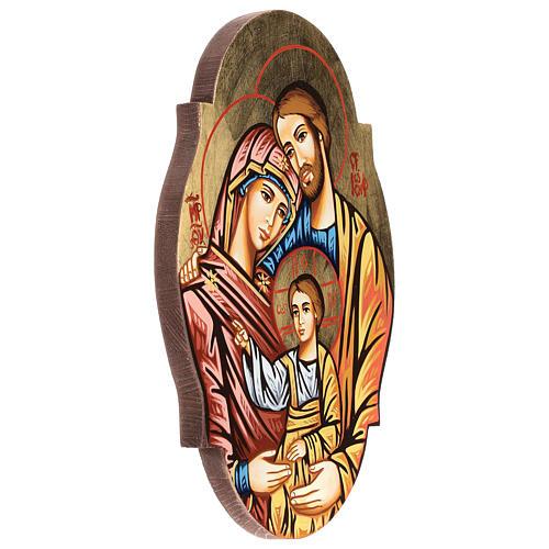 Icona Sacra Famiglia ovale 3