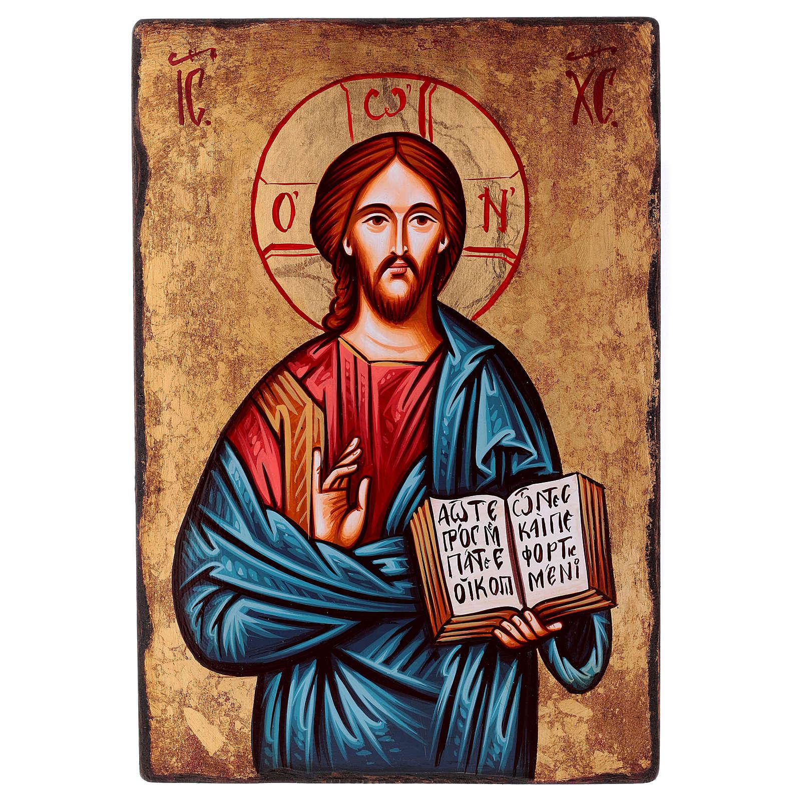 Icona Cristo Pantocratico 4
