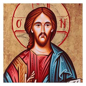 Icona Cristo Pantocratico s2