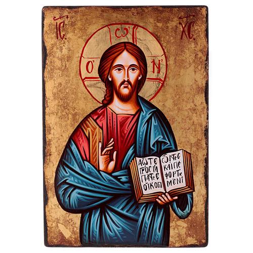 Icona Cristo Pantocratico 1