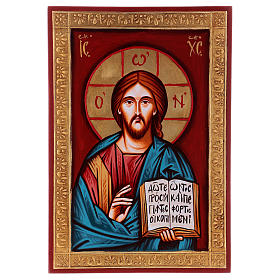 Christ Pantocrator décoré s1