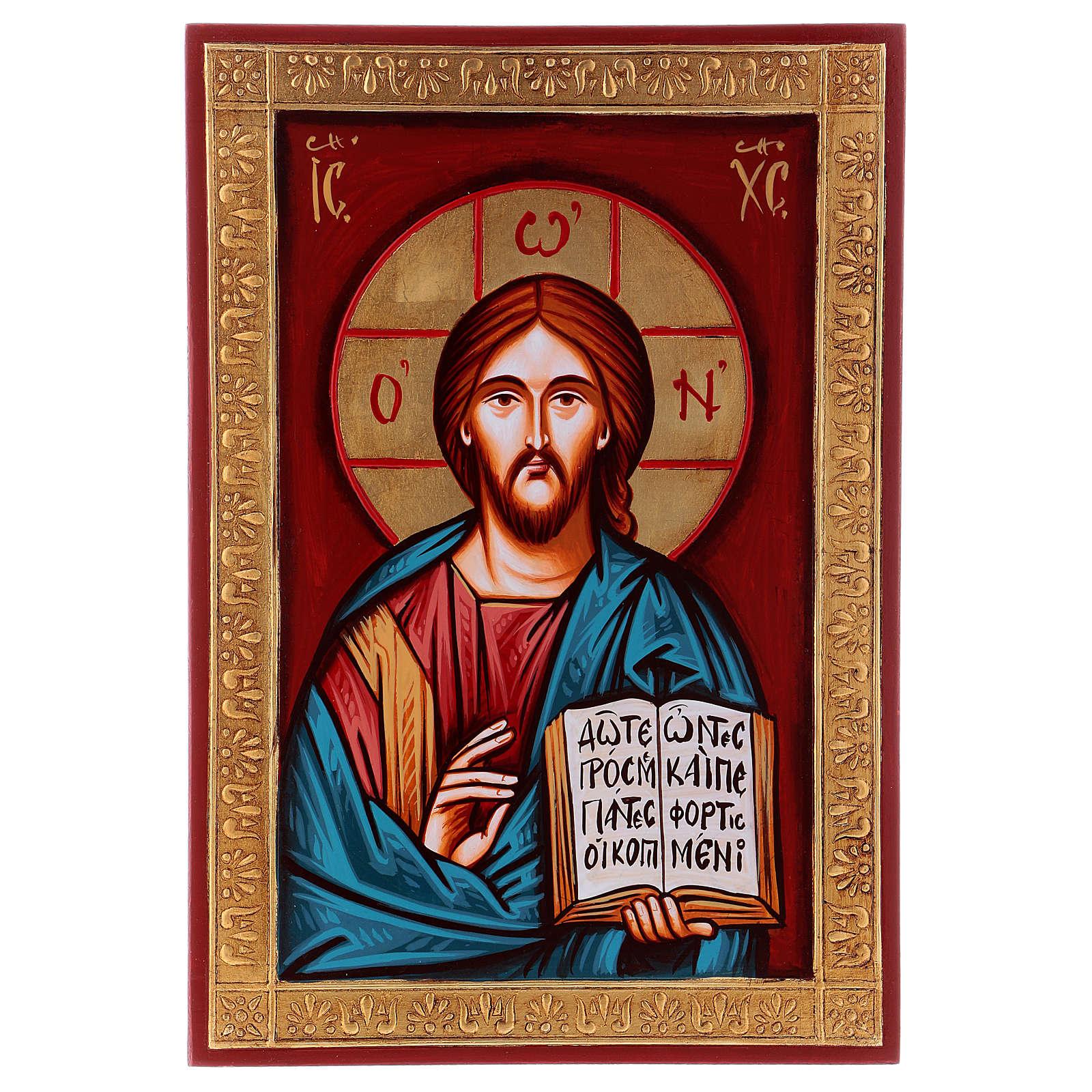 Icona Cristo Pantocratico con greca 22x32 4