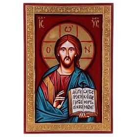 Icona Cristo Pantocratico con greca 22x32 s1