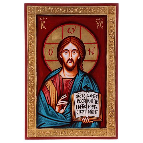 Icona Cristo Pantocratico con greca 22x32 1