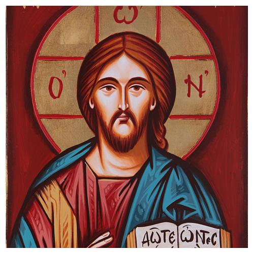 Icona Cristo Pantocratico con greca 22x32 2