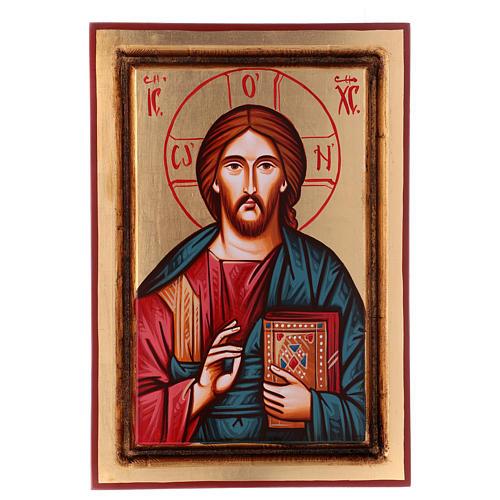 Christ Pantocrator bevelled icon 1