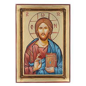Icona Cristo Pantocratico con smusso s1