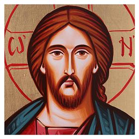 Icona Cristo Pantocratico con smusso s2